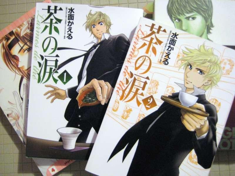 Tea manga