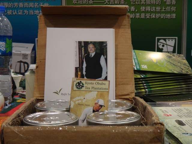 Xiamen – a destination for tea business..