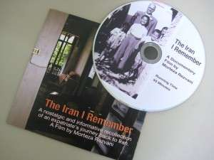 Post_DVD_TheIranIRemember