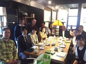 Japanese Green Tea: The Inside Story