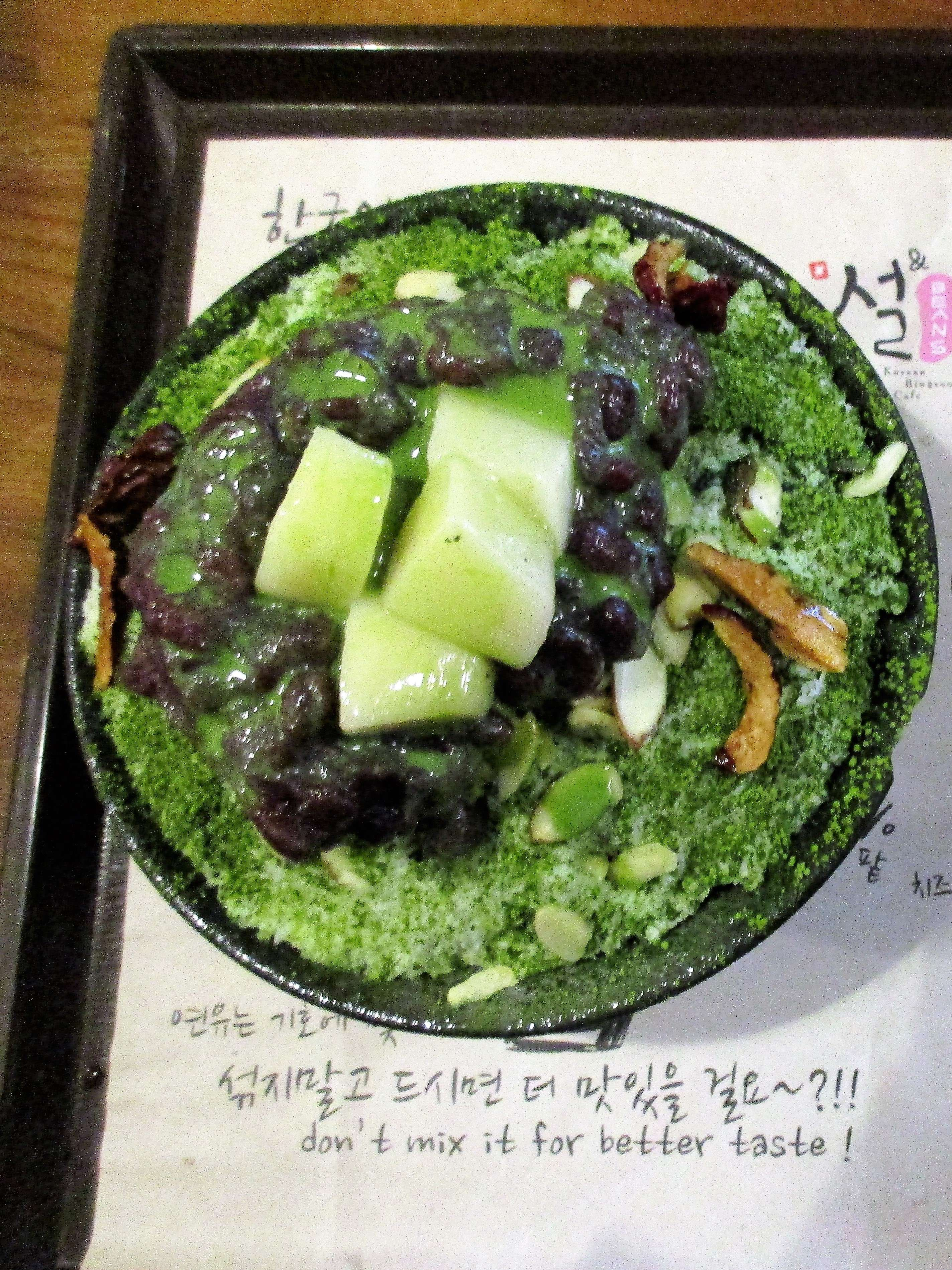 Bingsu – Korean Shaved Ice