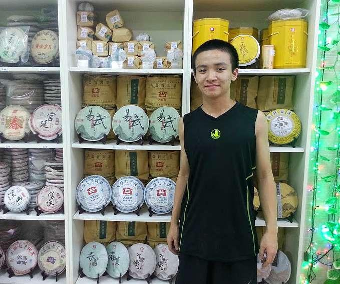 Review: Ya Bao wild tea white pu'er buds