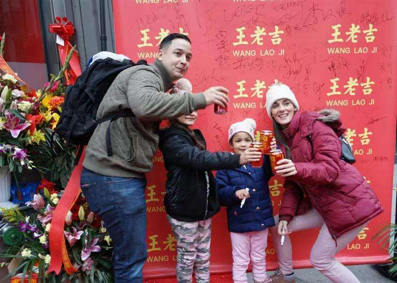 Tea Museum opens in Manhattan