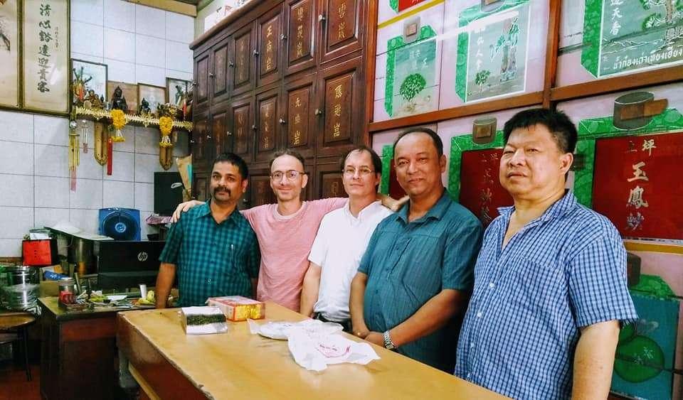 Meeting Online Tea Friends