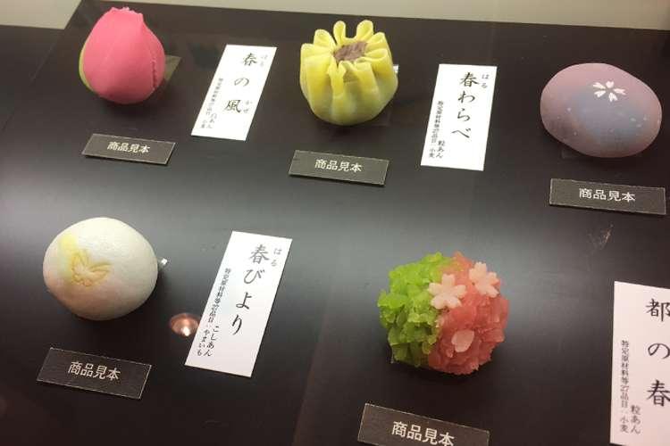 A Glimpse Into the Tea Ceremony: Chakai Versus Chaji – Part 1