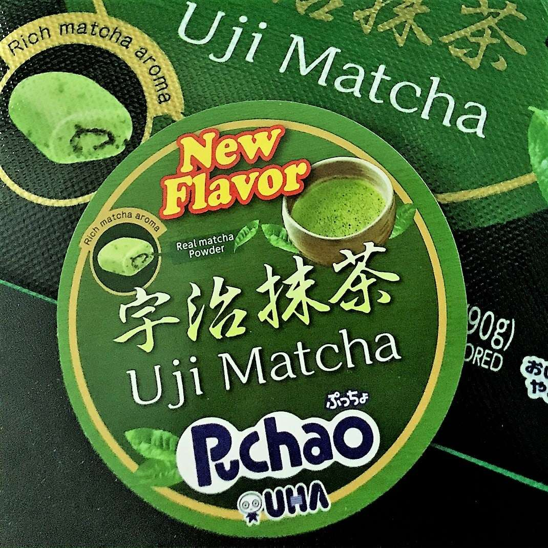 Photo of Uji Matcha package