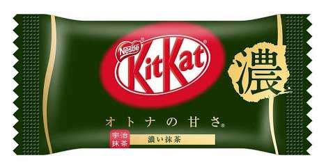 Photo of an individually-wrapped KitKat Deep Matcha bar.