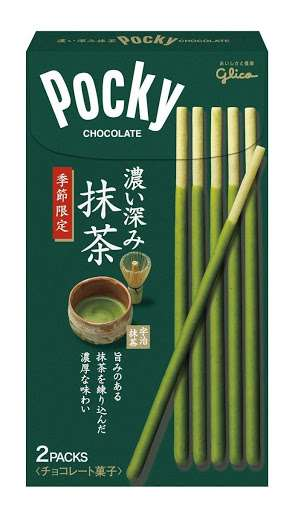 Photo of a box of Glico Pocky Matcha Green Tea.